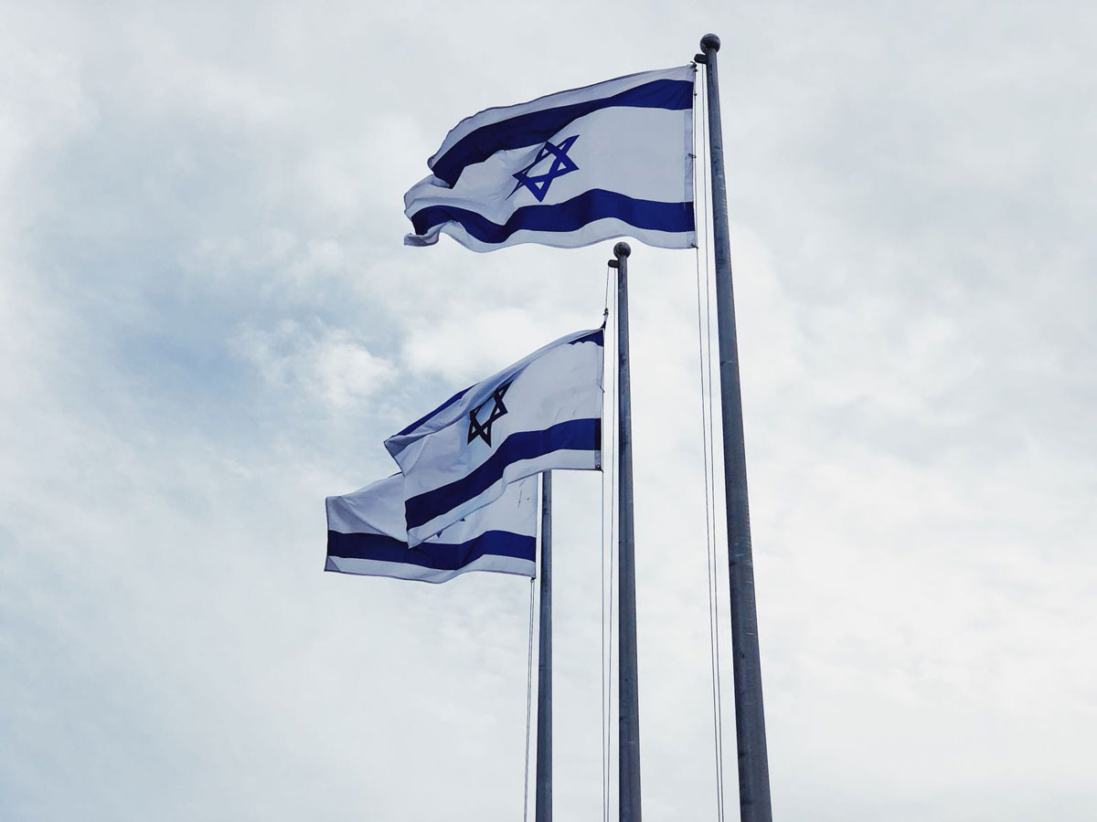 ewmt-israel-flags-gallery